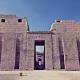 louxor temple de ramses III Medinet Habu
