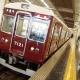 train - Kobe