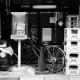 Ushigome - Tokyo