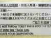 toilettes Taiwan
