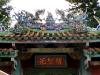temple confucius
