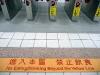 métro Taipei