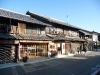 Grand-rue d\'Inuyama