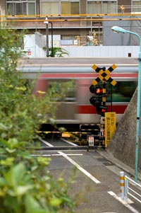 La ligne Toyoko à  Daikanyama