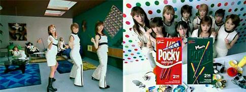 La publicité Pocky avec les Morning Musume