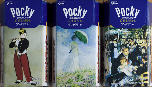 Pocky crush