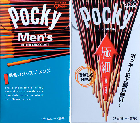 Pocky Men's et Gokuboso