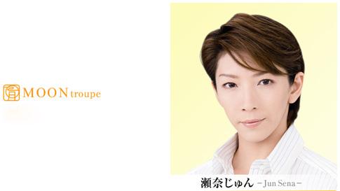 Takarazuka - Tokyo - Moon team