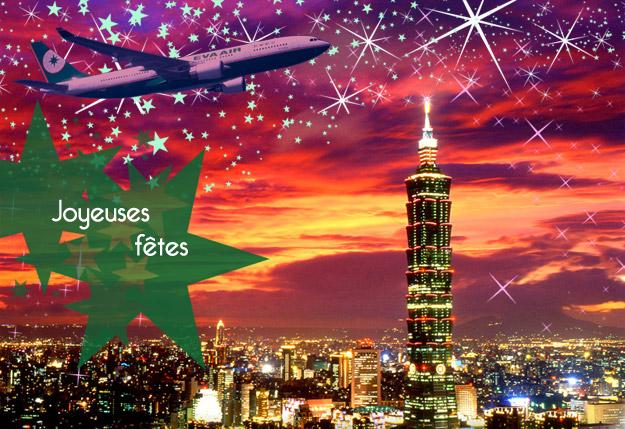 Carte de Taïwan pour CL