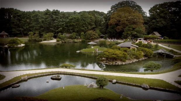 Week end okayama et naoshima color lounge for Jardines okayama