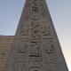 L'obélisque de Louxor - Egypte