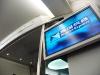 Airpot Express Line - Hong Kong