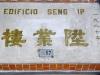 Macau - panneau d\'immeuble