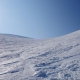 Le mont Annupuri